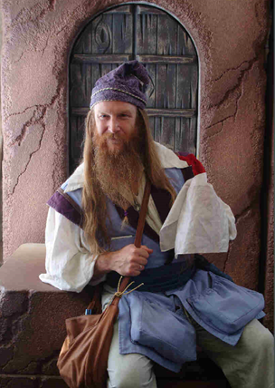 This is a photo of Ed the Wizard